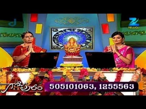 Subhamasthu - Episode 349 - September 11, 2014
