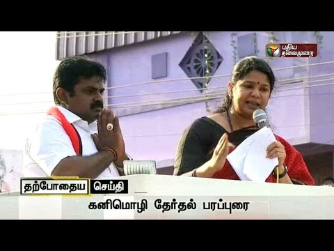 DMK-Kanimozhi-Speech-at-Election-Campaign-in-Covai
