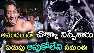 Video Nagarjuna Pulls Chaitanya Shirt while Samantha Cries during Wedding with Extreme Emotions MP3, 3GP, MP4, WEBM, AVI, FLV November 2017