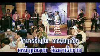 Video Chet Et La-eeng - Sokun Nisa & Preab Sovath [Khmer Karaoke] MP3, 3GP, MP4, WEBM, AVI, FLV Desember 2017
