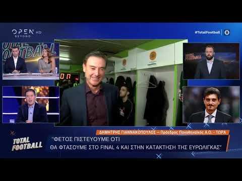 "Video - Γιαννακόπουλος: ""Πάμε για το ευρωπαϊκό"""