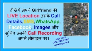 Video देखिये Girlfriend की  LIVE Location उसके Call Details, WhatsApp, Facebook,और सुनिए Call Recording MP3, 3GP, MP4, WEBM, AVI, FLV Desember 2018