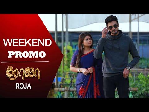 ROJA Promo | Episode 609 Weekend Promo 2 | ரோஜா | Priyanka | SibbuSuryan | Saregama TVShows Tamil