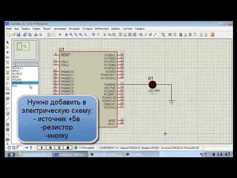 Avr микроконтроллеры экспресс курс