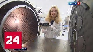 Дмитрию Медведеву показали новейшие космические разработки