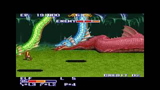 The King of Dragons [Normal] (SNES/Super Famicom Emulated) by derek