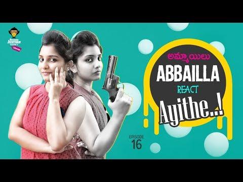 Ammayilu Abbailla React Ayithe..! || Episode #16 || DJ Women