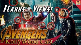 Video Ithu Namma Ooru Avenger's | Kollywood Avengers!!! MP3, 3GP, MP4, WEBM, AVI, FLV Oktober 2018