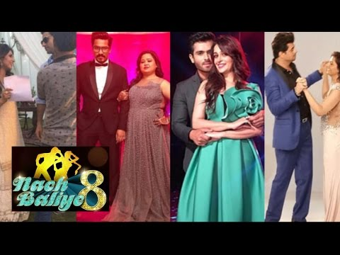 Nach Baliye 8 | CONFIRMED Contestants List | Divya