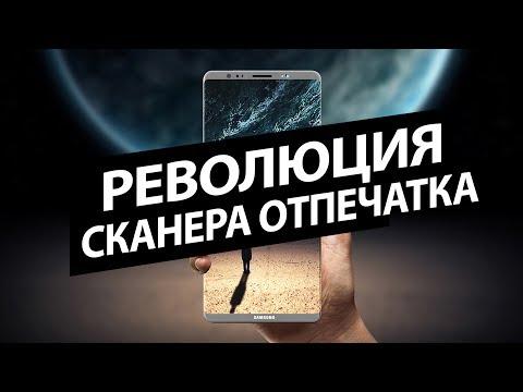 Первое изображение Galaxy Note 8 и DJI Spark (видео)
