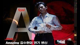 "Nonton Kim Soo Hyun & Sulli - "" Real "" Trailer (2017) Action Movie Film Subtitle Indonesia Streaming Movie Download"