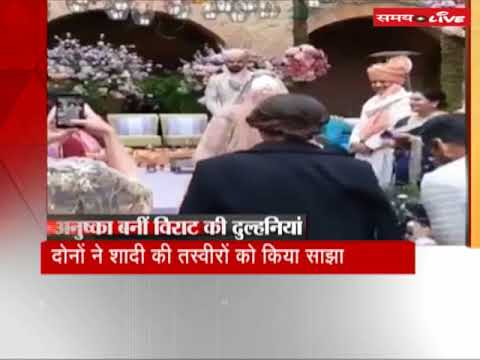 Virat Kohli married with Anushka Sharma in Italy