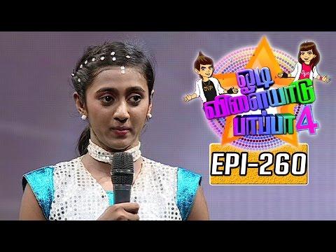 Odi-Vilayadu-Pappa-Season-4-Epi-260-Yashmitha-Dance-Show-17-08-2016