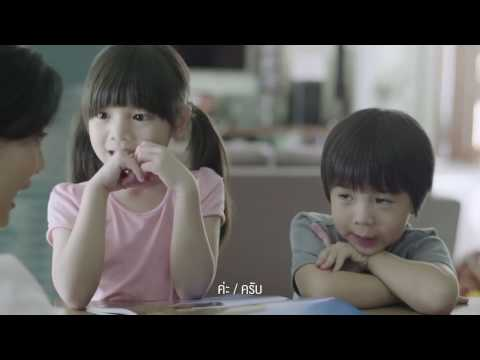 ENFA A+: STONEHENGE (видео)