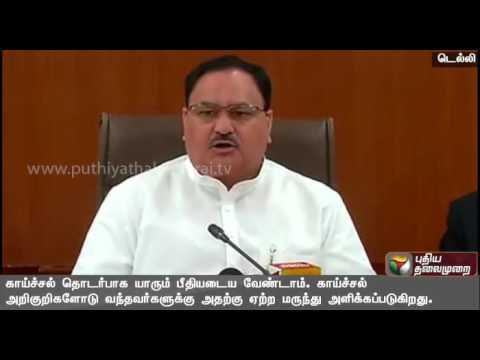 Dengue-Chikungunya-outbreak-There-is-no-need-to-get-panic-says-JP-Nadda