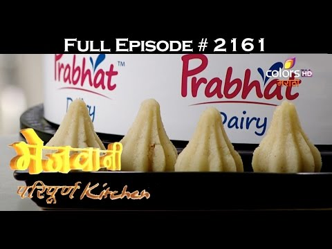 Mejwani Paripoorna Kitchen - 8th October 2016 - मेजवानी परिपूर्ण कित्चेन - Full Episode
