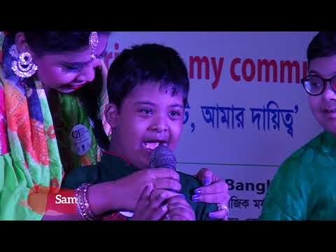 Veure vídeo WORLD DOWN SYNDROME DAY 2019 - Down Syndrome Society of Bangladesh, Bangladesh- #LeaveNoOneBehind