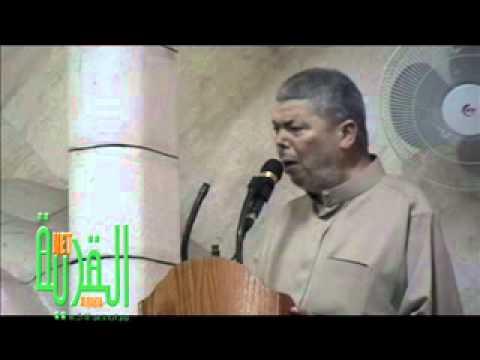 خطبة الجمعه لفضيلة الشيخ عبد الله نمر درويش 17/6/2011