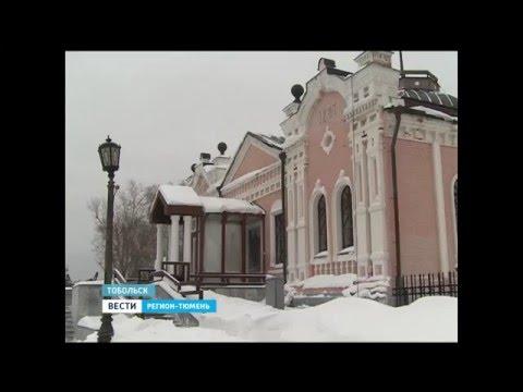 В 2017 году в Тобольске снимут игровое кино - DomaVideo.Ru
