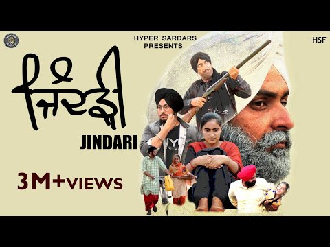 ਜਿੰਦੜੀ || JINDARI || Full Short Film || Hyper Sardar's