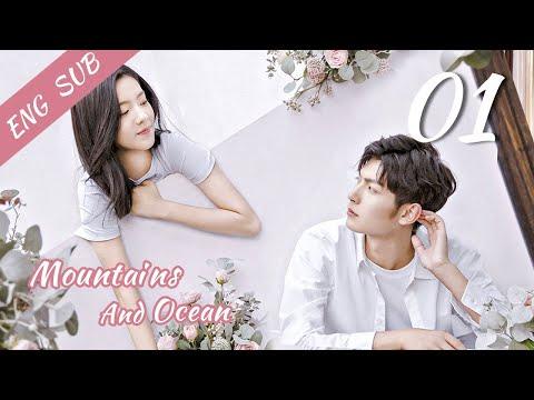 [ENG SUB] Mountains and Ocean 01 (Fan Zhixin, Zhuang Dafei, Huang Shengchi) | From enemies to lovers