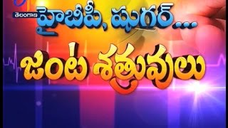 High BP & Sugar | Sukhibhava | 23rd February 2017 | Full Episode | ETV Telangana