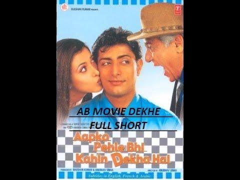 Woh (HD) - Hindi Full Movie - Priyanshu Chatterjee - Cleo