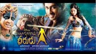 Anaganaga O Dheerudu 2011 Telugu Full Songs 320Kbps
