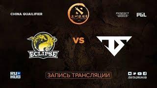 Eclipse vs Serenity, DAC CN Qualifier [Lum1Sit]
