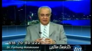 28.03.2013 razhavaniazha دکتر فرهنگ هلاکویی، رازها و نیازها