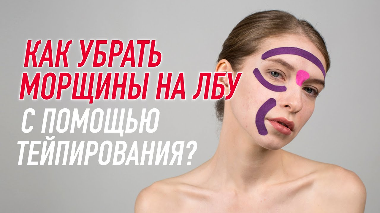 Тейп для лица BB FACE TAPE™ 5 см × 5 м хлопок лайм Фото 8