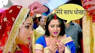 Video Nirahua Ne Kar Li Aamrapali Se Shaadi Naraj Kajal -निरहुआ ने कर ली आम्रपाली से शादी नाराज हुई काजल download in MP3, 3GP, MP4, WEBM, AVI, FLV January 2017