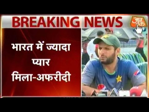 Lahore-High-Court-Issues-Notice-To-Shahid-Afridi