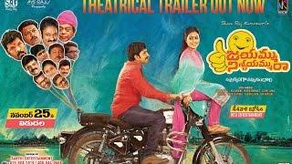 Jayammu Nischayammura Trailer Video - Srinivas Reddy, Poorna