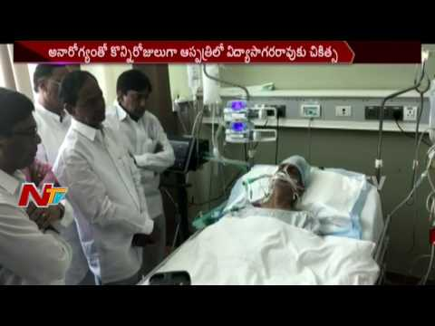 KCR Visits Govt Adviser Vidyasagar Rao in Hospital