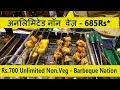 Download Lagu Barbeque Nation Unlimited Food,Surat | Veg and Non. Veg Unlimited Food 2018 Mp3 Free