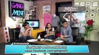 Gang 'Ment 4 April 2014 - Thai TV Show