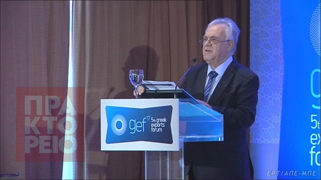 Γ. Δραγασάκης: Υπόθεση όλων το εθνικό σχέδιο για το μέλλον