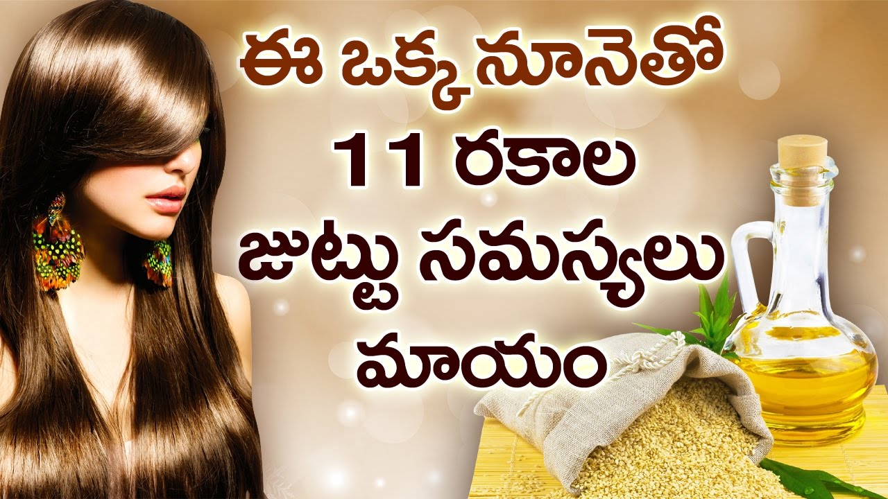 11 Unkown Benefits Of Sesame Oil For Hair Growth