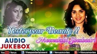 Yesteryear Beauty  Meenakshi Sheshadri ~ Bollywood Romantic Hits  Audio Jukebox
