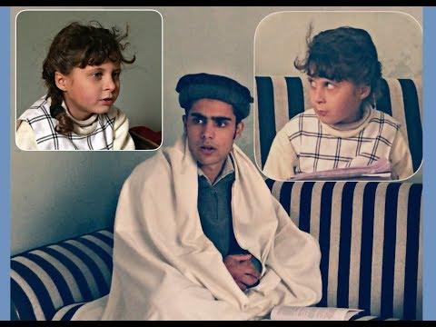 Pashto funny video 2018   Sarmads
