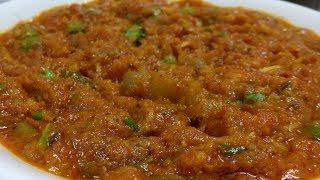 Lauki Bharta Recipe/ Lauki ki Sabzi/ Bottle Gourd Recipe/દૂધીનો ઓળો/लौकी की मसालेदार सब्ज़ी/