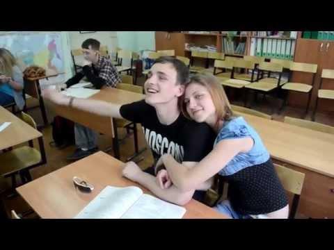 Сравнение 6 и 11 классов (видео)