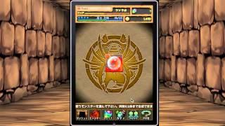 パズル&ドラゴンズ(Puzzle & Dragons) YouTube video