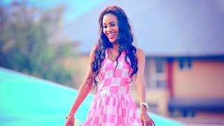 Alemtsehay Asrat - Awey Awey Yesu Gela | አዎይ አዎይ የሱ ገላ - New Ethiopian Music 2018 (Official Video)