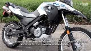 8. MotoUSA Comparison 2012 BMW G650GS Sertao (ру�. �убтитры).