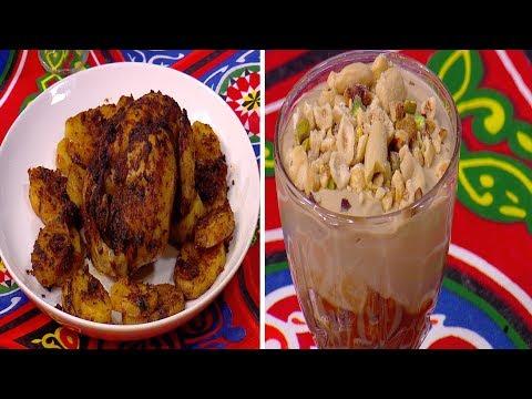 العرب اليوم - شاهد: دجاج و بطاطس مشرملين وأكواب البسكويت بالقهوة والكراميل