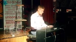 Павел Дубровин «Not alone»