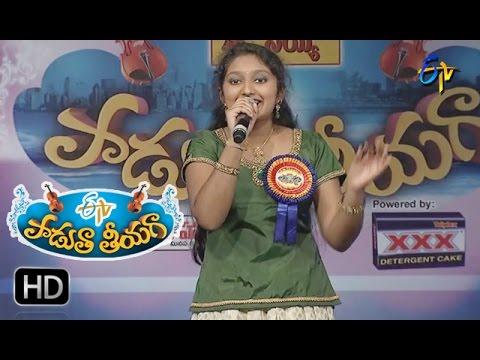 Ghallu-Ghalluna-Song--Supraja-Performance-in-ETV-Padutha-Theeyaga--11th-April-2016