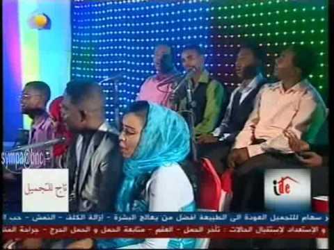 داود محمد - نسمات الشمال -  نجوم الغد دفعة 18